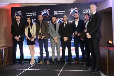 kss nagrade, košarkaški savez srbije