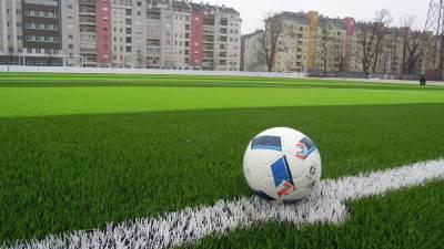 Otvaranje pomoćnog terena FK Borac, Gradski stadion
