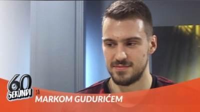 Marko Gudurić, košarka, KK Crvena zvezda, 60 sekundi
