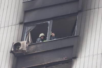 sarajevo, požar
