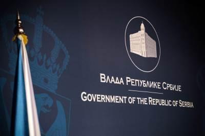 vlada republike srbije, vlada, srbija, parlament