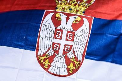 srbija, grb srbije, dvoglavi orao, zastava srbije, ssss, četiri s,