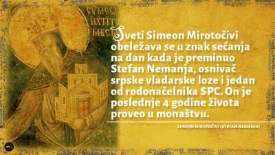 sveti simeon mirotočivi