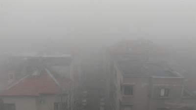 magla, oblak, oblaci, beograd, smog, ružno vreme, zima