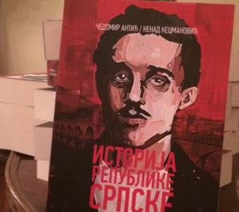 knjiga republika srpska
