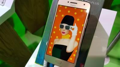 Moto G5 i Moto G5 Plus u Srbiji, cena, kupovina, prodaja