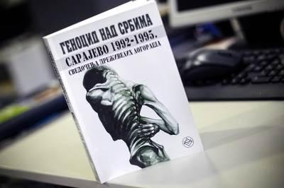 genocid nad srbima, knjiga