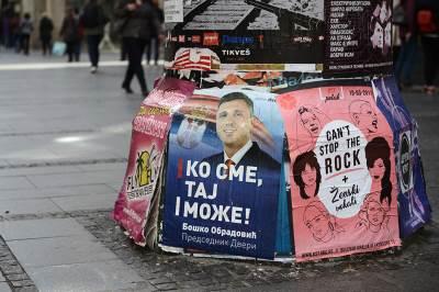 boško obradović, dveri, izbori 2017, plakati, posteri, ulični plakati