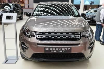 sajam automobila 2017, premijere, Land Rover - Discovery