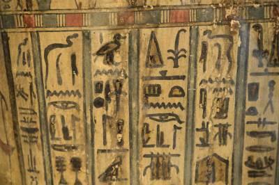 mumija, beogradska mumija, nesmit, beograd, egipat,