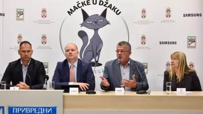 Samsung Srbija, Macka u dzaku