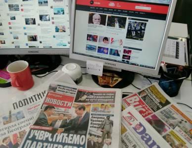 novine,novosti