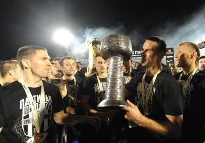 Partizan titula