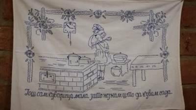 kuhinja, starinski natpisi, kuhinjski natpisi