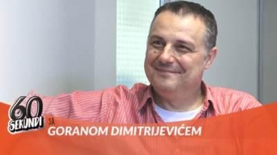 Goran Dimitrijević, 60 sekundi