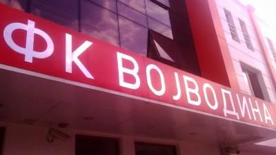 Vojvodina FK Vojvodina Vujadin Boškov
