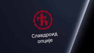 Slavdroid