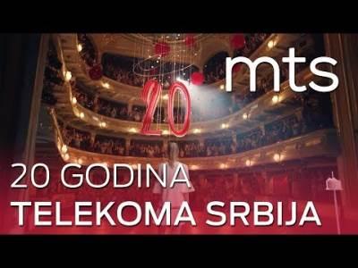 20 godina Telekoma Srbija