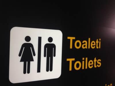 aerodrom, beogradski aerodrom, aerodrom nikola tesla, toalet