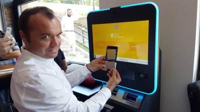 Bitcoin bankomat Srbija, Kralja Milana 10, Bitcoin kupovina, Bitcoin prodaja