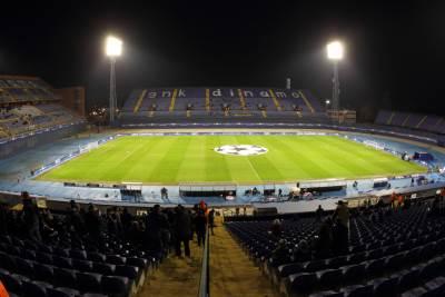 Maksimir Dinamo Zagreb
