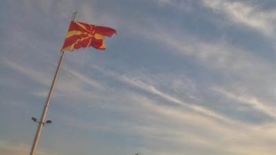 makedonija makedonci makedonska zastava