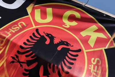 učk, uck, kosovo, albanija, albanci, srebrenica,