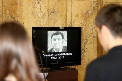 cune gojković, komemoracija, sahrana