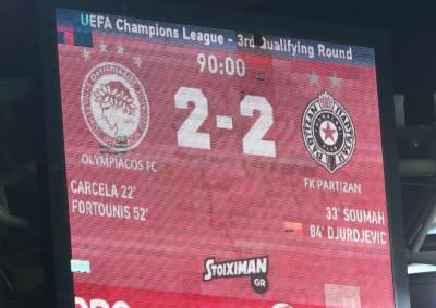 Olimpijakos Partizan