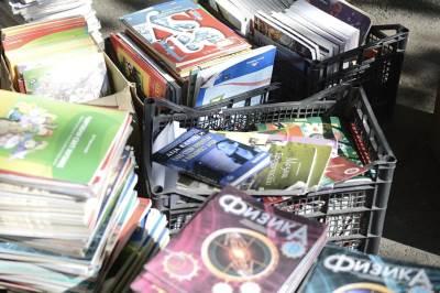 polovni udžbenici, kosovska, polovne knjige, prodaja udžbenika, kosovska ulica,