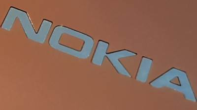 Nokia 8 cena u Srbiji, Nokia 8 u Srbiji, Nokia 8 599 evra, Nokia 8 prodaja, kupovina, slike, video