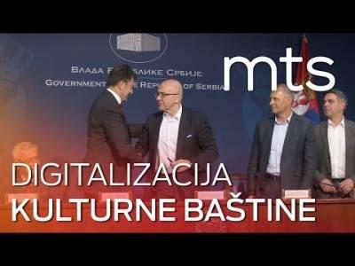 Digitalizacija kulturne baštine