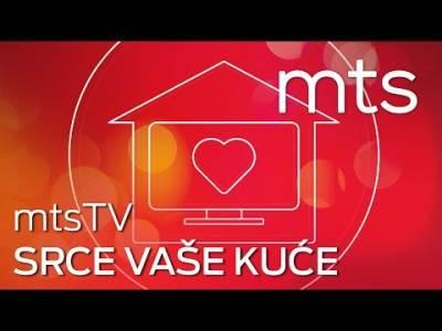 mts - Srce vaše kuće