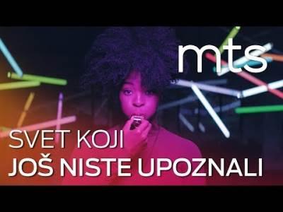 mts - Nova ponuda telefona