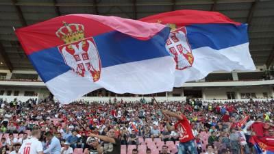 srbija navijači zastava orlovi reprezentacija