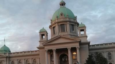 skupština, Skupština Srbije, parlament