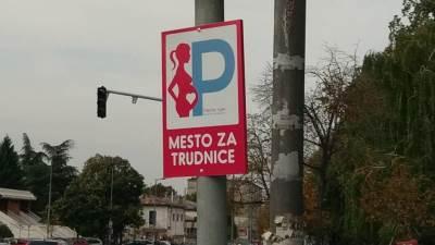 Parking, znak, trudnice