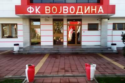 FK Vojvodina, Vojvodina, Voša, Vosa, VUjadin Boskov, Vujadin Boškov, Vojvodina pokrivalica, Vojvodina grb