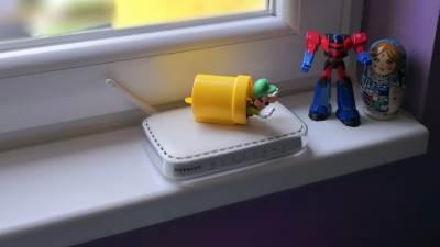 Wi-Fi ruter prozor ne