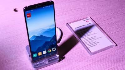 Huawei Mate 10 Pro cena u Srbiji, prodaja, kupovina, premijera