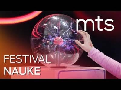 Festival nauke - Skok u budućnost