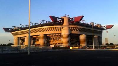 San Siro, Đuzepe Meaca, Milano, Inter, Milan