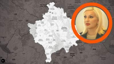 zorana mihajlović kosovo