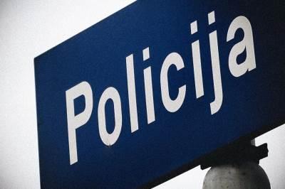 policija, nesreća, ubistvo, hapšenje, pljačka,