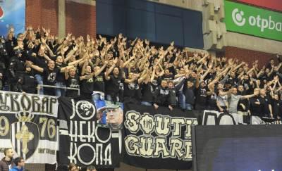 Partizan Grobari Pionir košarka