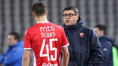 Aleksandar Pešić Vladan Milojević
