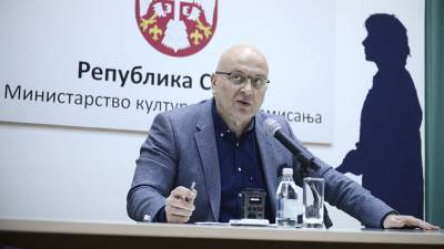 vladan vukosavljević, ministar kulture