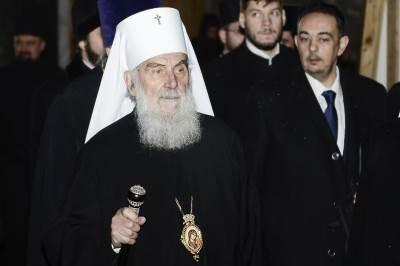 patrijarh irinej crkva spc