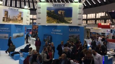 grčka, sajam turizma