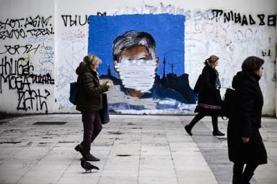mural zoran đinđić, prekrečen mural, grafit, grafiti